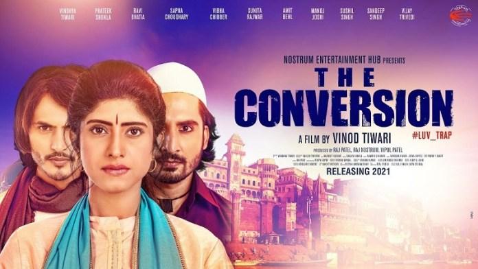 The Conversion का ट्रेलर रिलीज