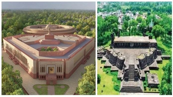 नई संसद जिसकी तरह दिखती है, विदिशा का वह विजय मंदिर
