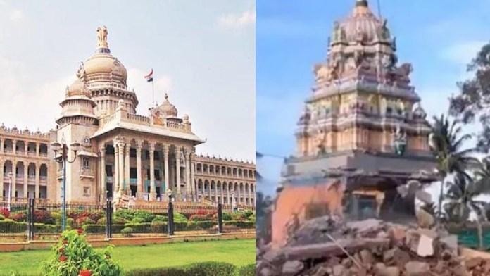 कर्नाटक, धार्मिक संरचना