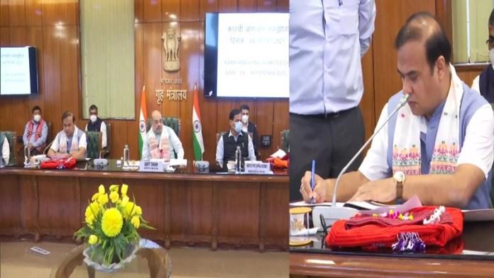 असम में कार्बी आंगलॉन्ग समझौता संपन्न हुआ