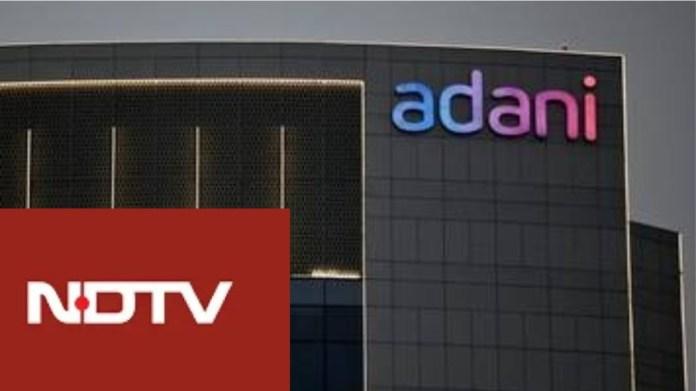 अडानी समूह, NDTV