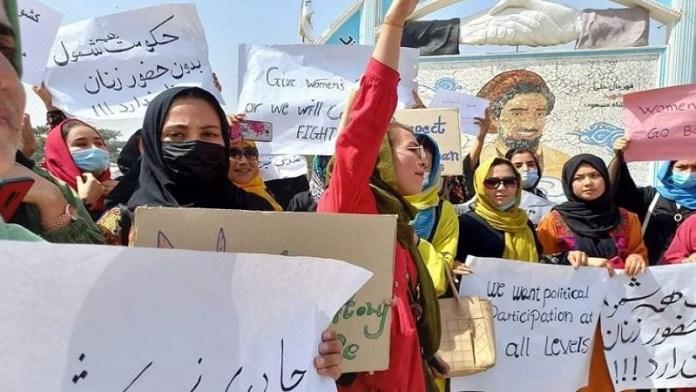अफगानिस्तान, महिला प्रदर्शन