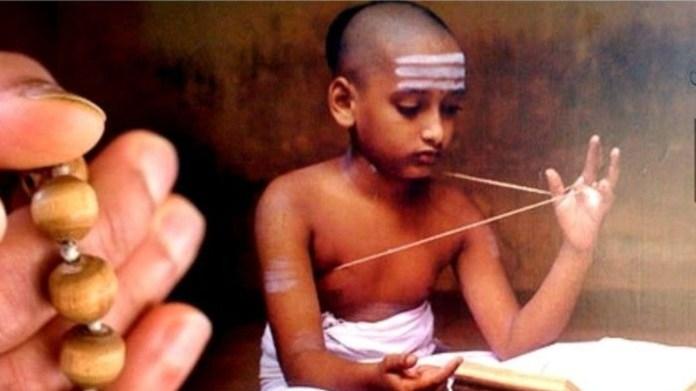 जनेऊ हिन्दू धर्म