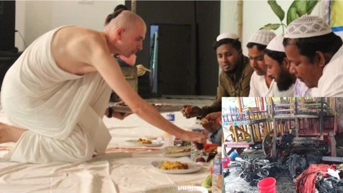 बंगाल के ISKCON वालों ने मंदिर के अंदर रमजान में करवाया था इफ्तार, बांग्लादेश के ISKCON मंदिर में मुस्लिम भीड़ कर रही हत्या-रेप