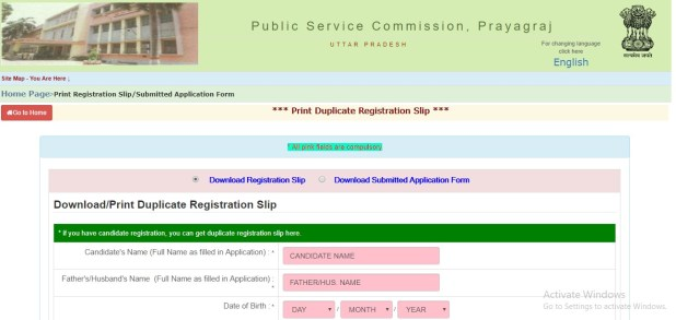 uppsc registration number