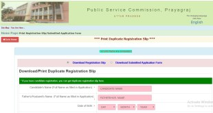 uppsc registration