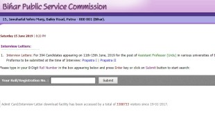 bpsc engineering admit card