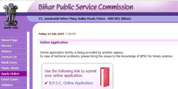 bpsc administration service recruitment