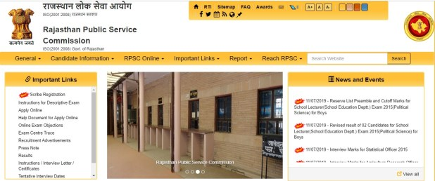 rpsc protection officer recruitment