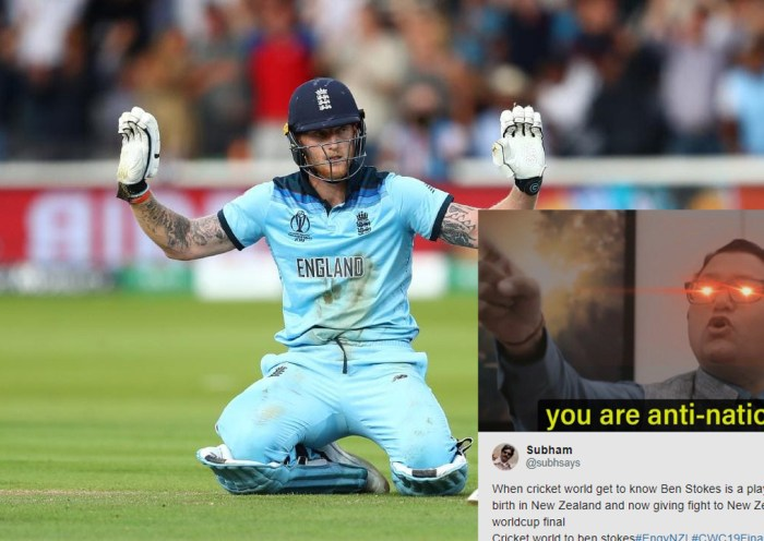 Best Memes from New Zealand vs England