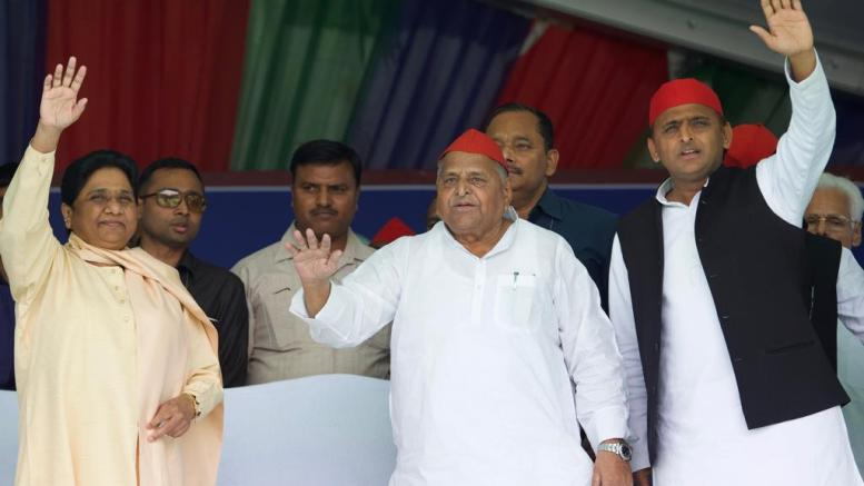 Maya Mulayam in Mainpuri