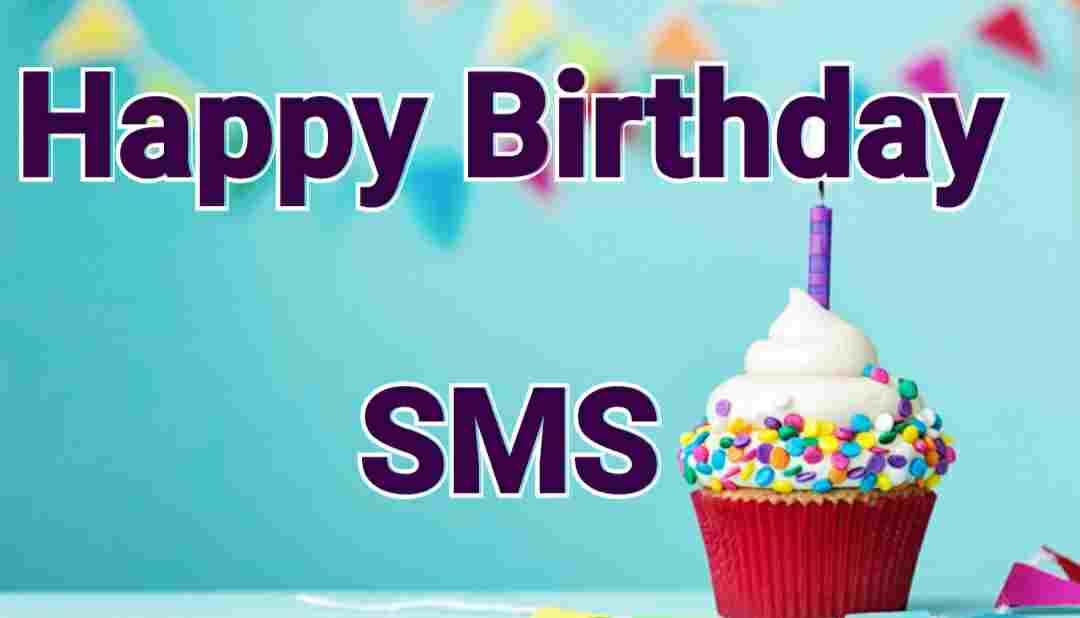 happy birthday sms in hindi