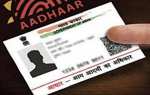 Aadhar Card क्या है और Aadhar Card को Online कैसे Apply करें?