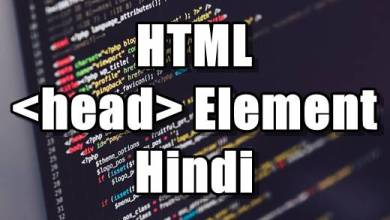 Photo of HTML Head Section Element Tutorials in Hindi – Part 15