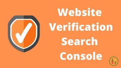 Photo of Search Engine पर अपनी Website Verify कैसे करें
