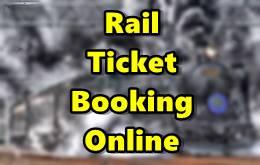 रेल टिकेट ऑनलाइन कैसे बुक करें?