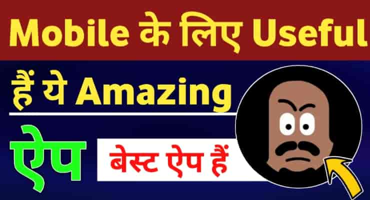 Shorty App For Android Phone - Shorty App Review Hindi