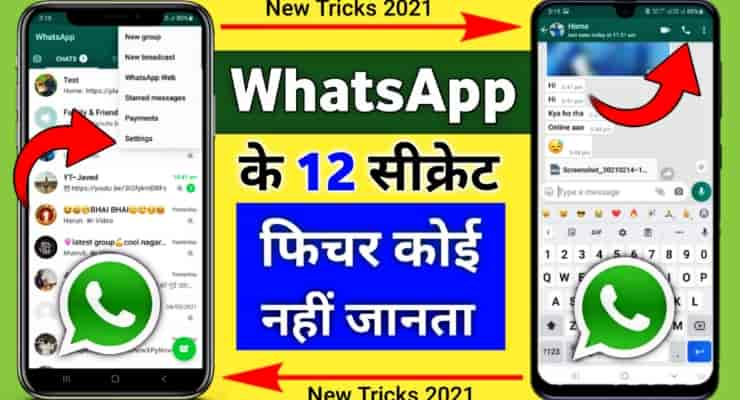 Top 12 Whatsapp New Features and Tricks 2021