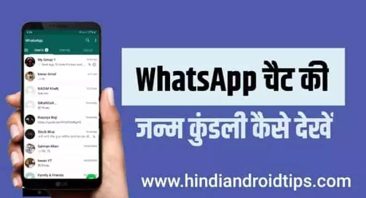 Chat Chart WhatsApp Analyser for Chat Statistics