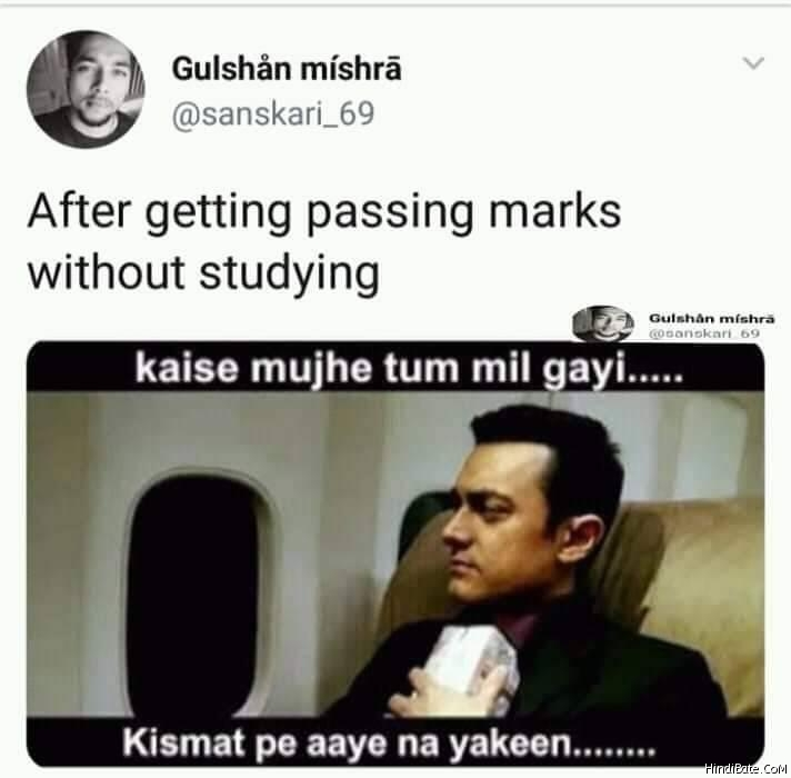 After Getting Passing Marks Without Studying Meme Hindibate Com