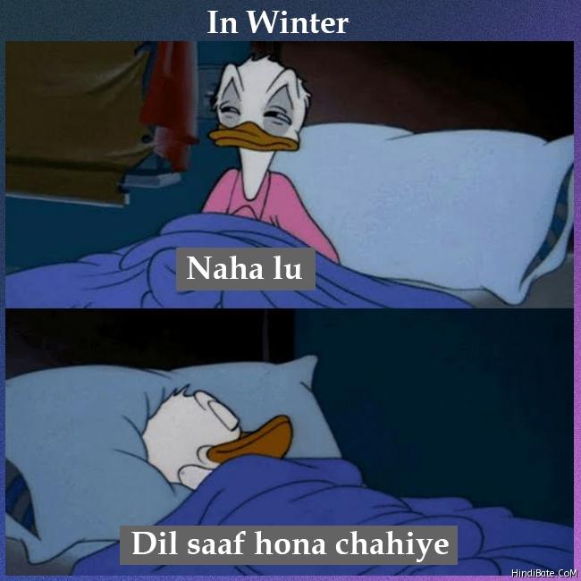 Donald Duck Memes Quickmeme