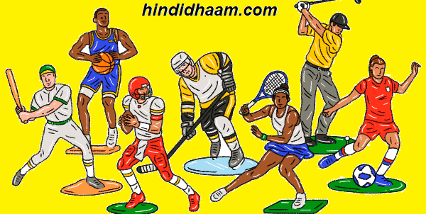 Sports complexes