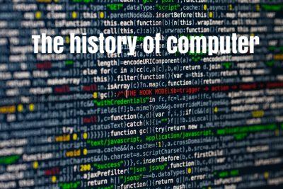 कम्प्युटर क्या है ?