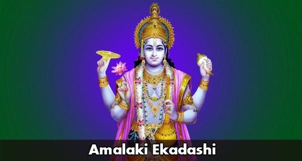 Amalaki Ekadashi 2018