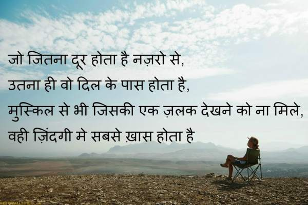 2 Lines Dil Jeetne Wali Shayari in Hindi