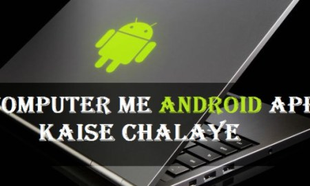 Android App Computer PC Laptop Me Kaise Chalaye