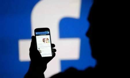Facebook Par Game Requests Ko Stop/Block Kaise Kare