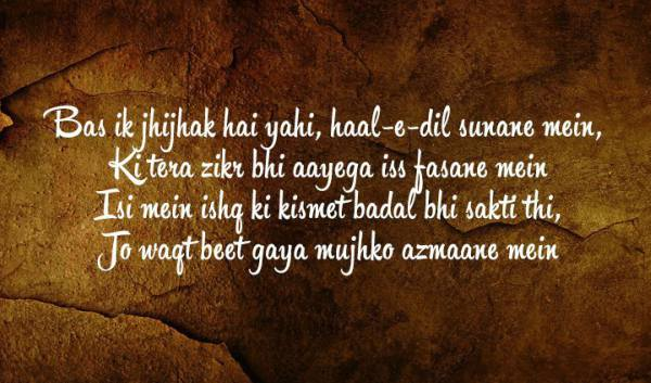 Kaifi Azmi Two Line Shayari
