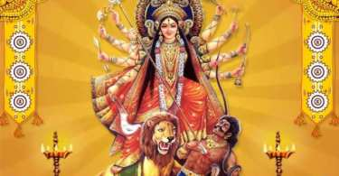 Maa Durga Poem in Hindi