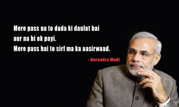 Narendra Modi Best Quotes in Hindi