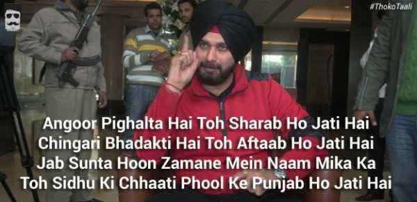 Navjot Singh Sidhu Shayari in Hindi