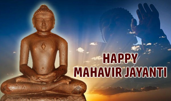 Poem on Mahavir jayanti in Hindi