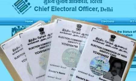 Voter Id card Banane Ke Liye Online Apply Kaise Kare