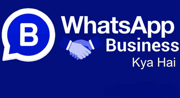 Whatsapp Business App Kya Hai