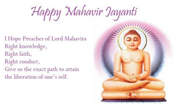 happy mahaveer jayanti