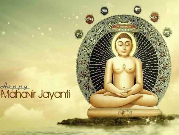 mahavir jayanti images free download