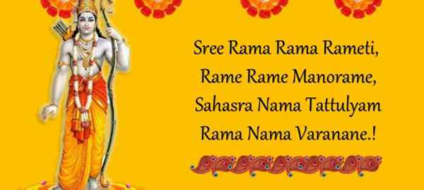 ram navami images free download scraps