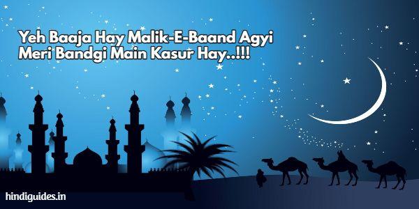 इस ल म क श यर 2 lines islamic shayari in hindi