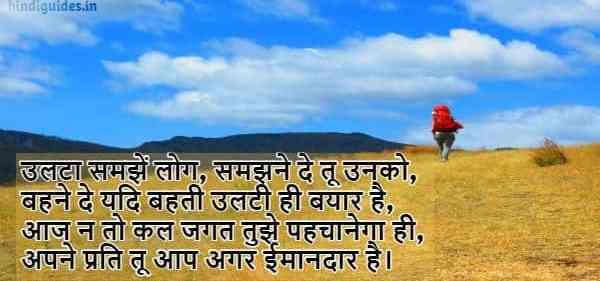 Poetry & Kavita