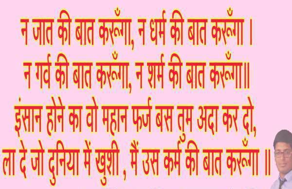 Political Shayari Hindi SMS