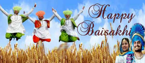 baisakhi pictures photos