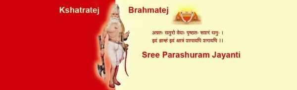 bhagwan parshuram full hd wallpapers