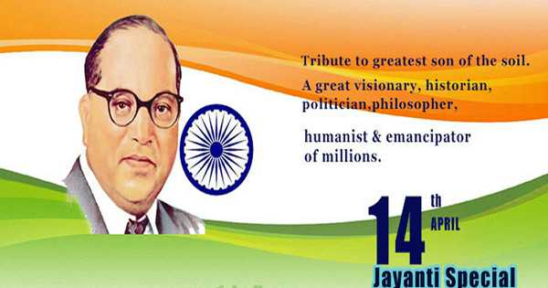 dr.ambedkar 125 jayanti wallpaper