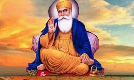 Guru Nanak Quotes in Hindi & Punjabi