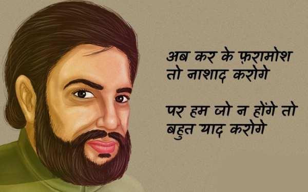 Meer Taqi Meer Poetry 2 Lines