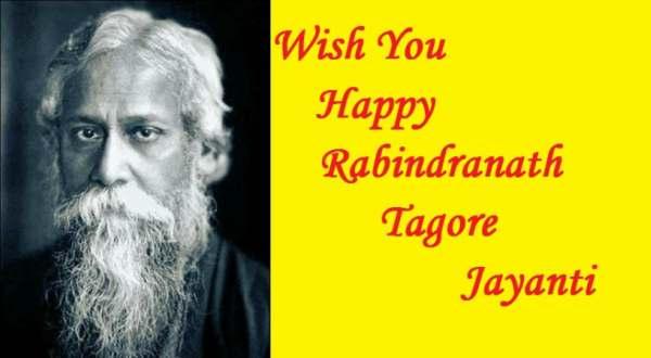 Rabindra Jayanti Poem in Hindi